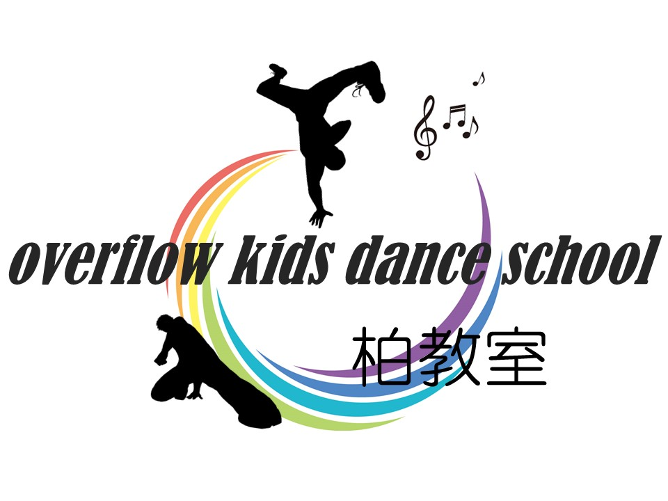 overflow kids dance school 柏教室