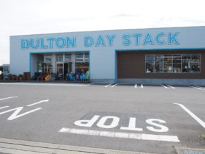 DULTON DAY STACK柏の葉