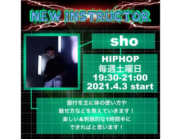 《 New instractor 》sho